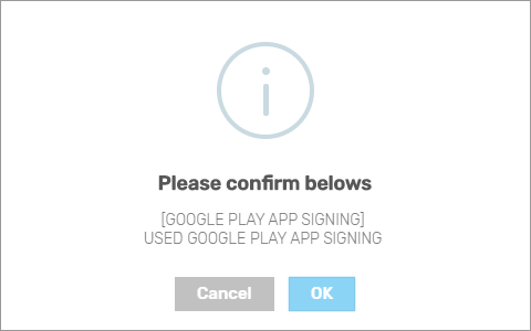 Google Play App Signing Confirm